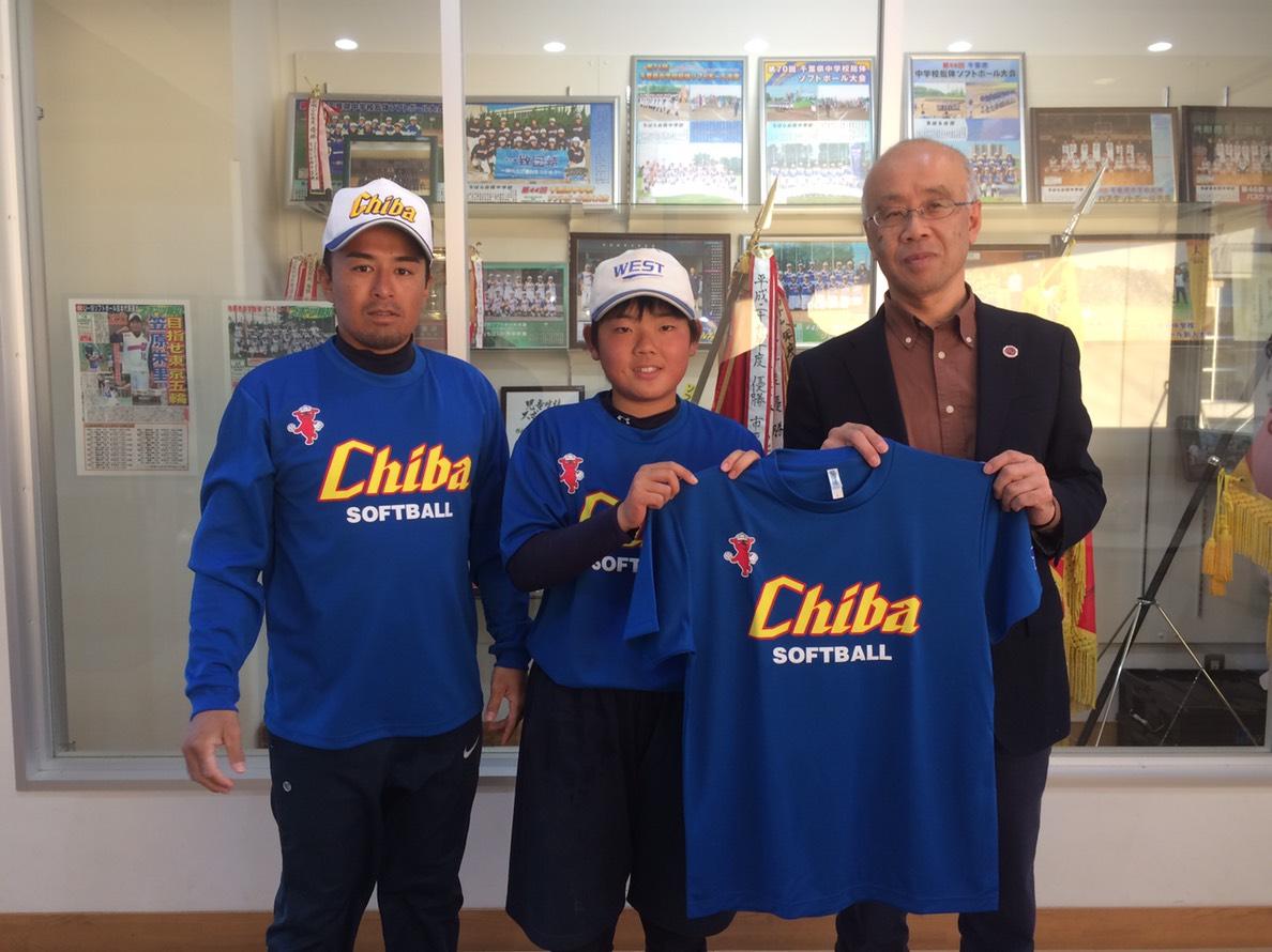 千葉県選抜ジュニアソフトボールチーム