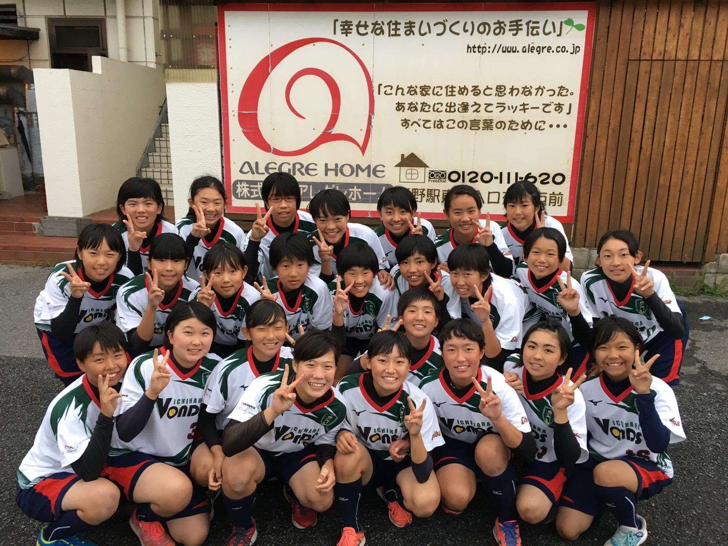 女子ジュニアソフトボールクラブチーム